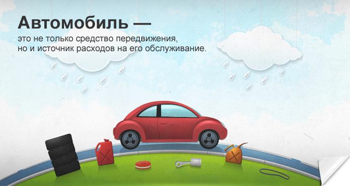 Купить в кредит авто в симферополе