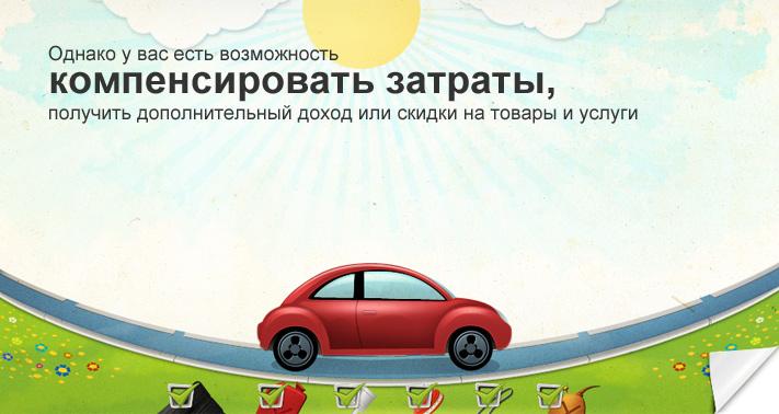 Купить авто у автоломбарда краснодар