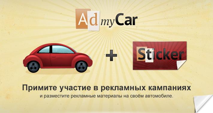 Взять машину в автосалоне в кредит в краснодаре