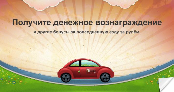 Авто с пробегом в кредит г краснодар
